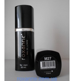 Givenchy - Givenchy Pour Homme (M27)