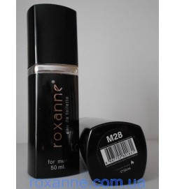 Chanel - Bleu de Chanel (M28)