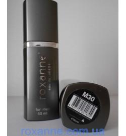Chanel - Egoiste Platinum (M30)