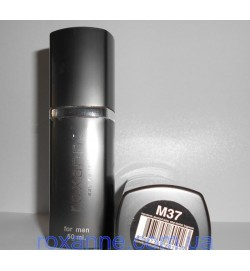 Lacoste - V12 White (M37)