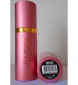 Dolce & Gabbana - The One (W50)